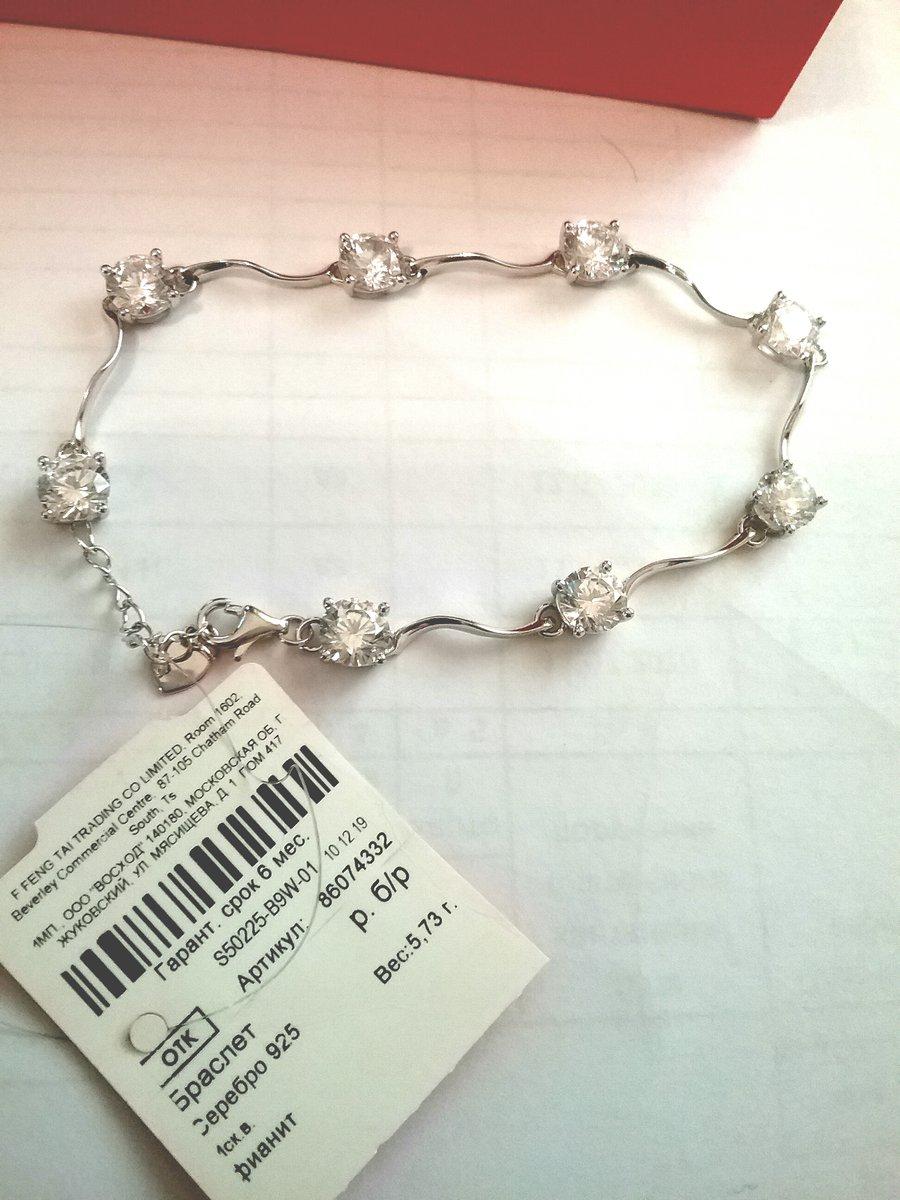 Сверкающие камешки, нежный браслет