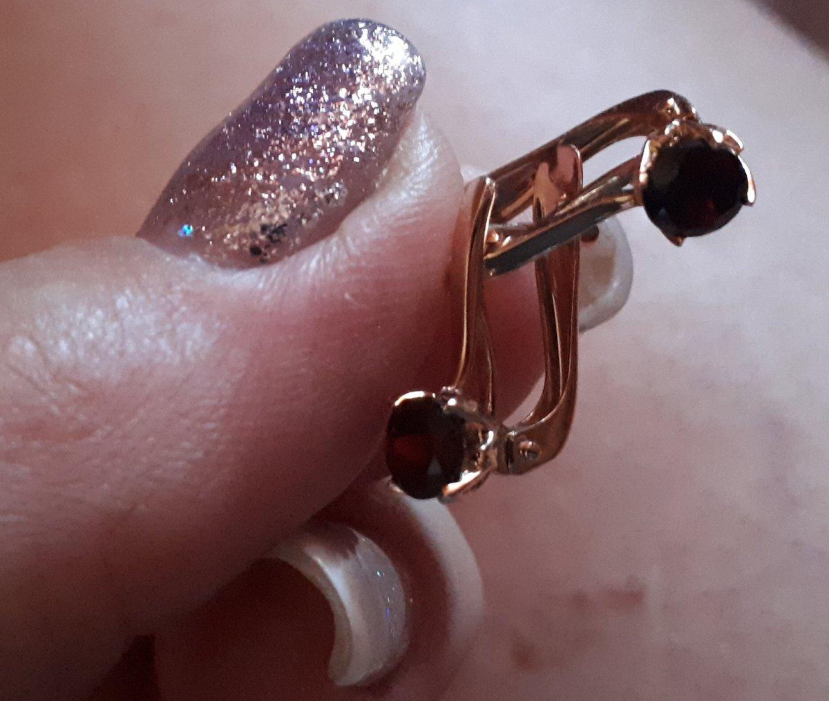 Золотые Серёжки
