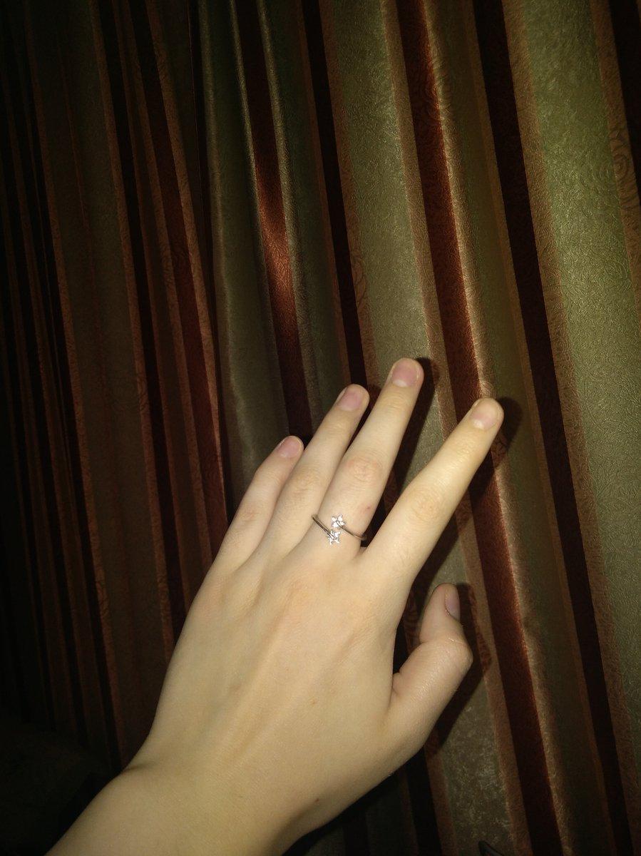 Кольцо вау