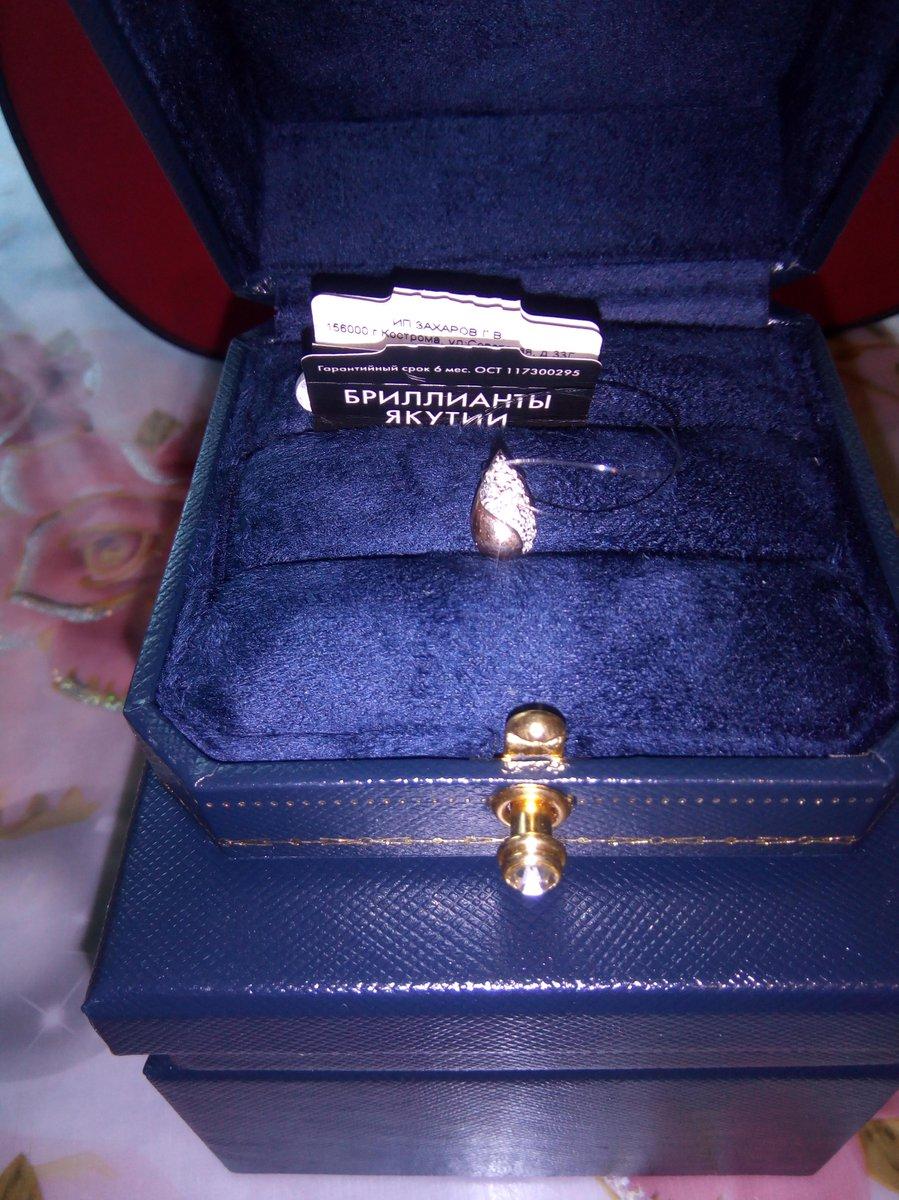 Подвеска с бриллиантами якутии