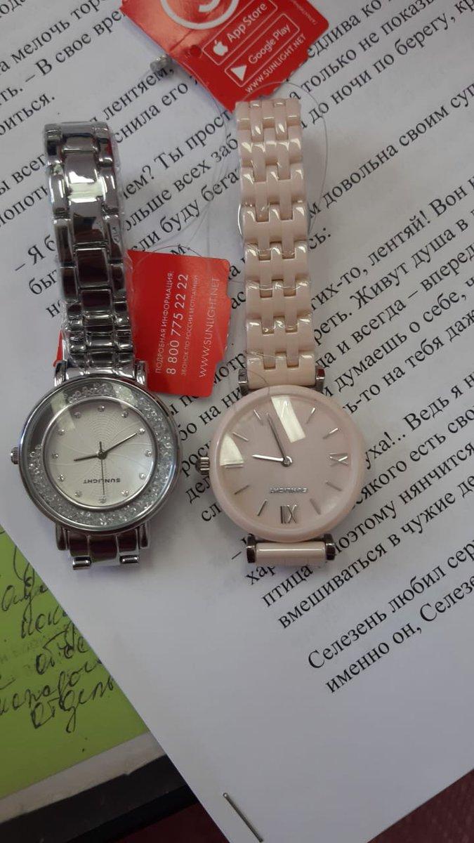 Часы моей мечты!