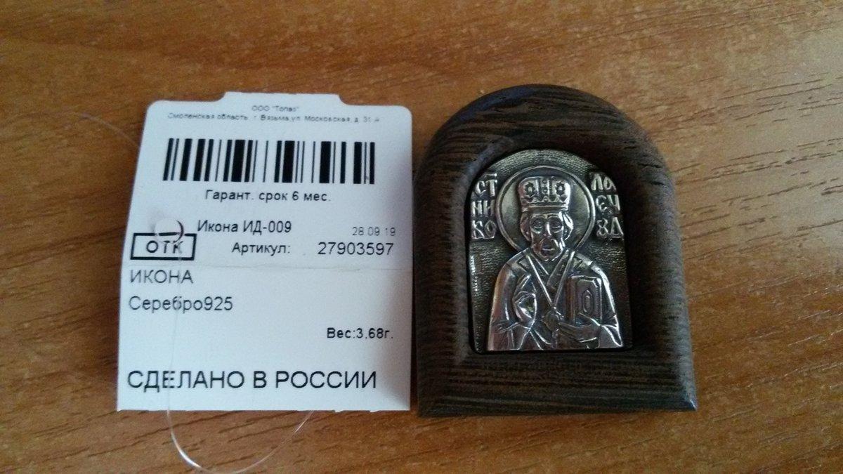 Подарок зятю)))