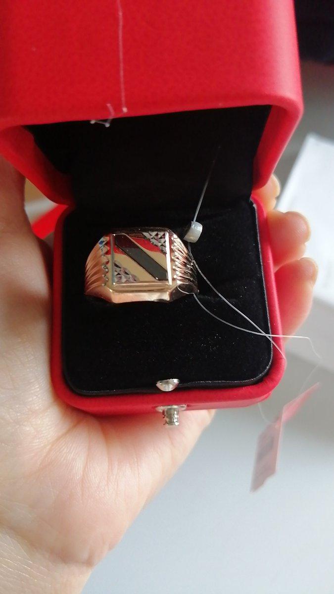 Печатка - кольцо