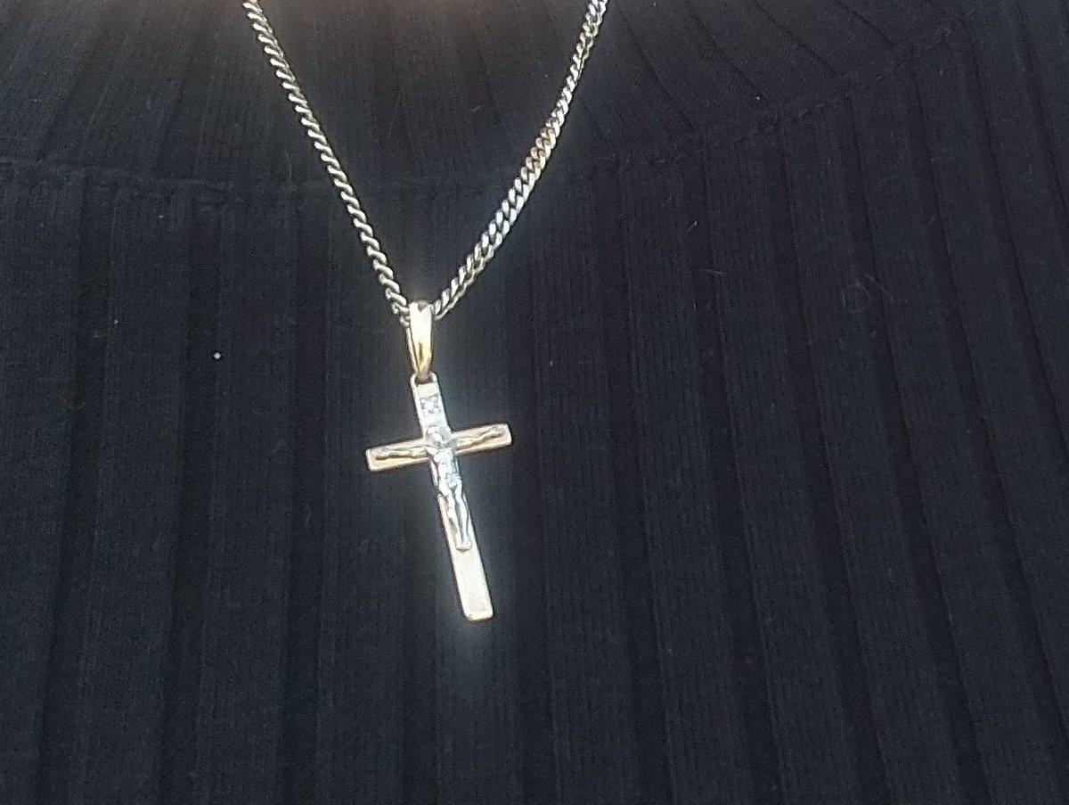 Лаконичный изящный крест