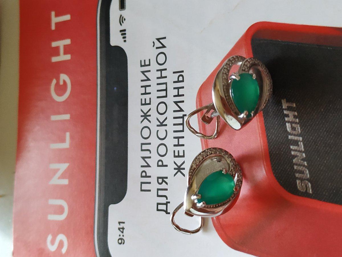 Серебряные серьги с зелёным агатом.