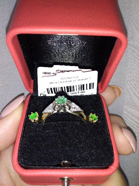 Кольцо в жёлтом золоте с бриллиантами и изумрудом.