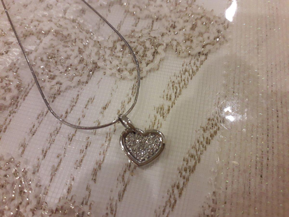 Подвеска сердце