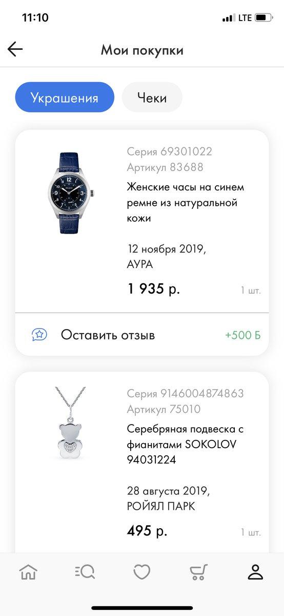 Хорошие часы, стиль 😊