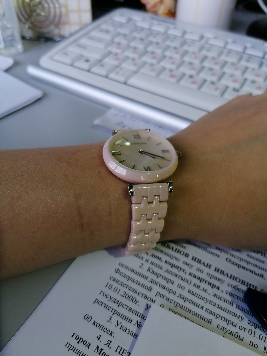 Часы огонь