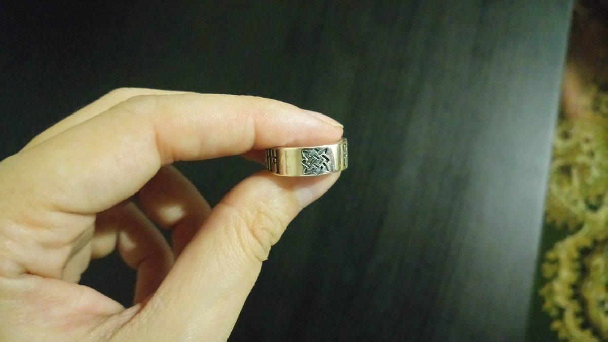 Прекрасное кольцо для любителей подобной культуры