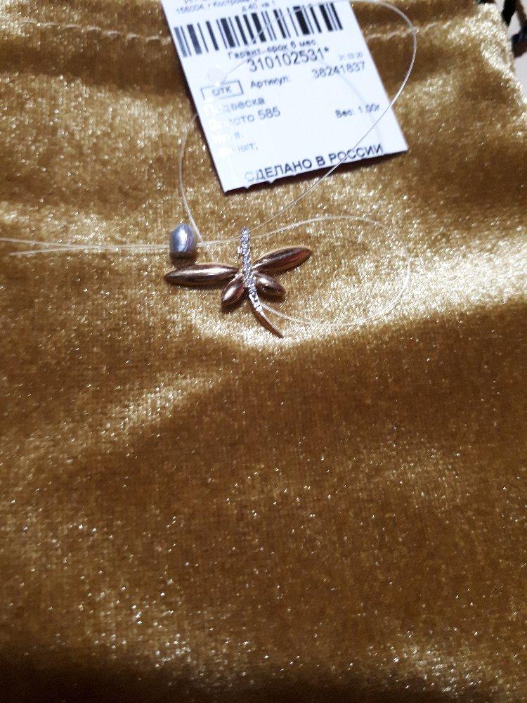 Символ- золотая стрекоза  с фианитами,которые ничуть не хуже бриллиантов.