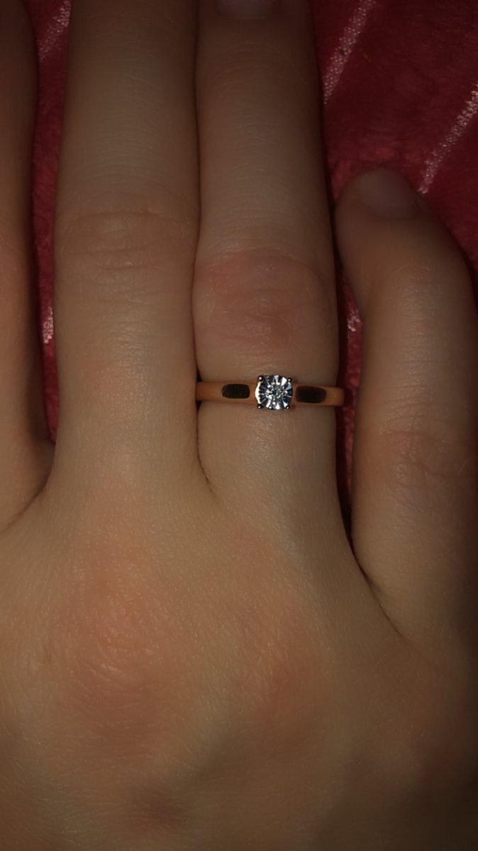 Покупалось как обручальное кольцо