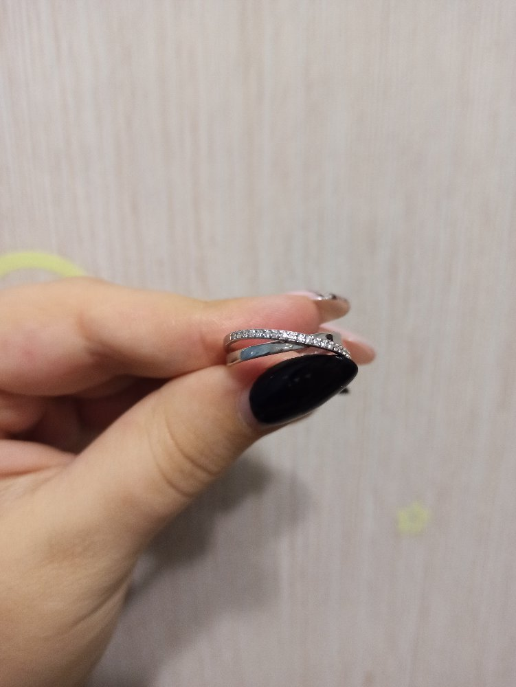 Кольцо из сотни звёзд)