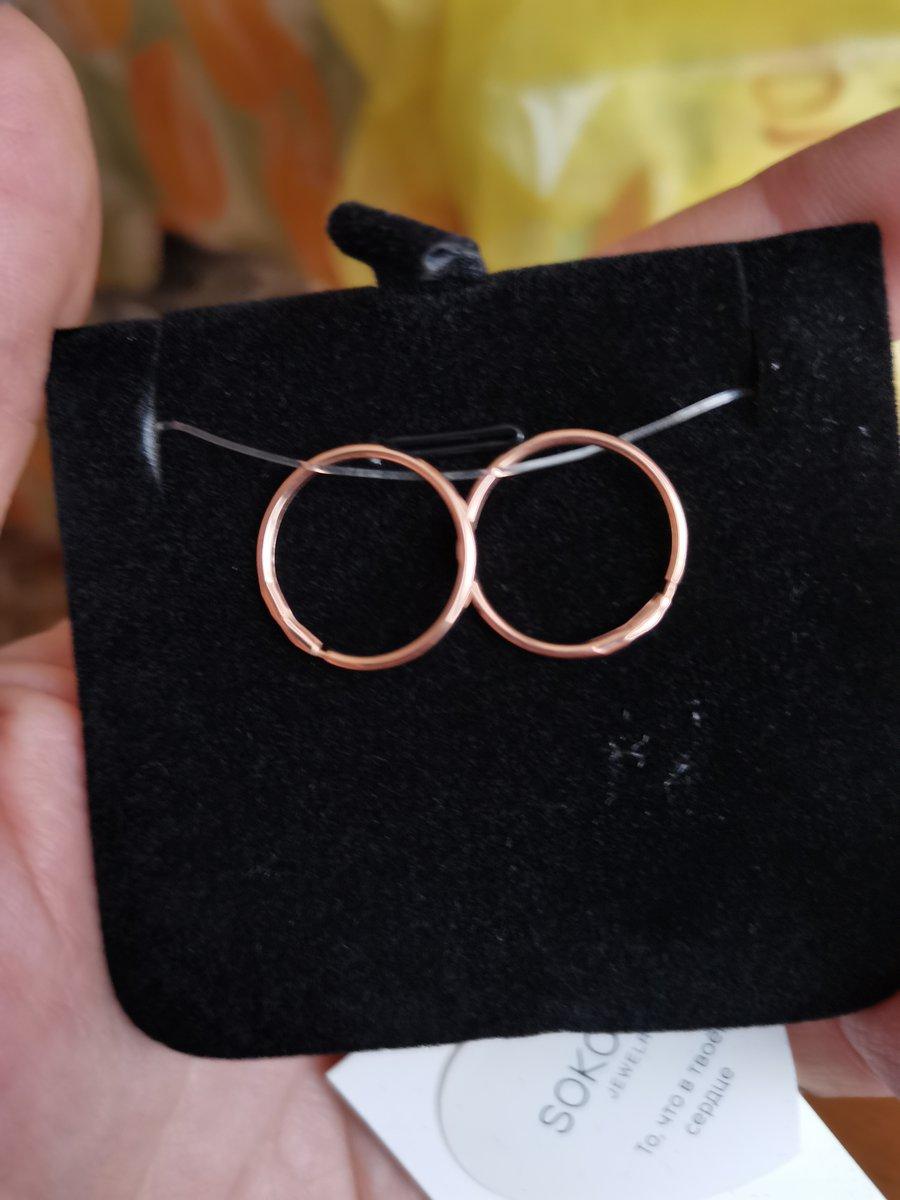 Милые колечки для дочки) она хотела именно эти.