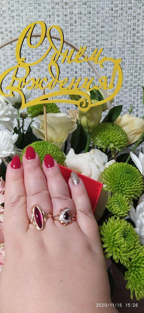 Кольцо просто блеск и роскошь