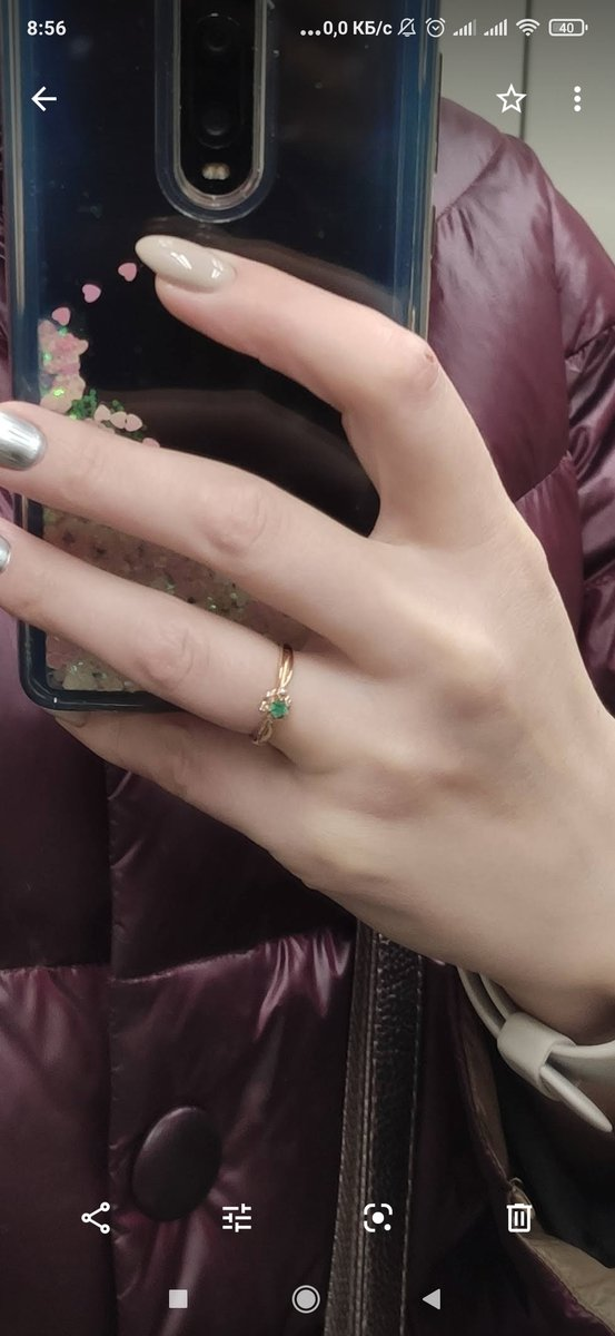 Золотое кольцо м изумрудом и бриллиантами