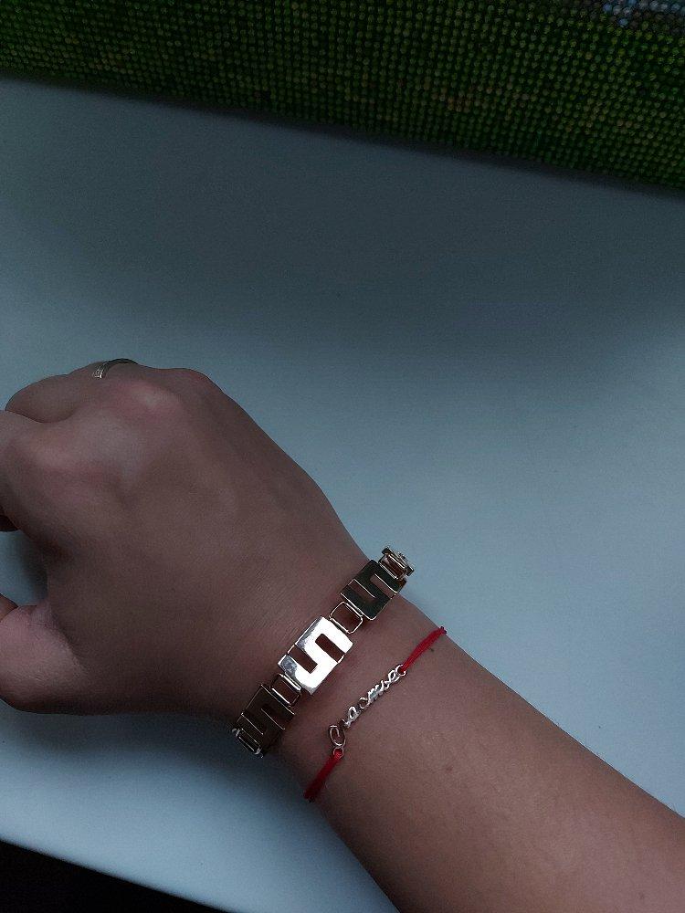 """Красная ниточка с надписью """" счастье"""""""