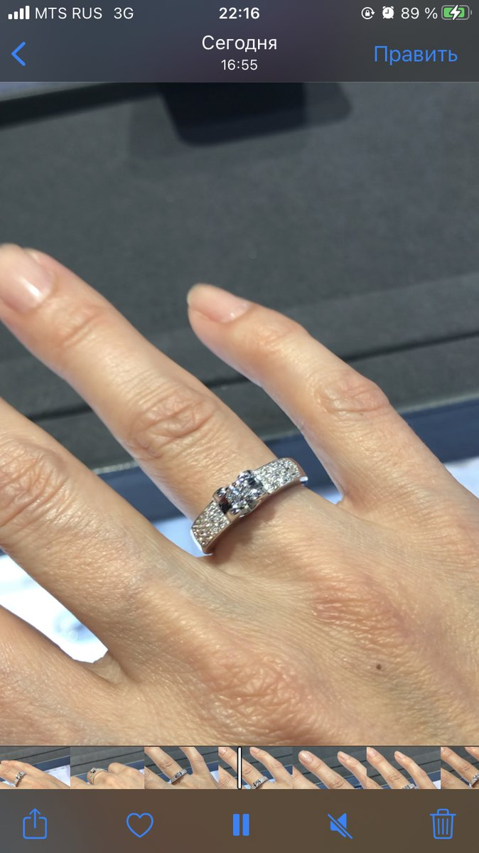 Покупка кольца с брилиантами