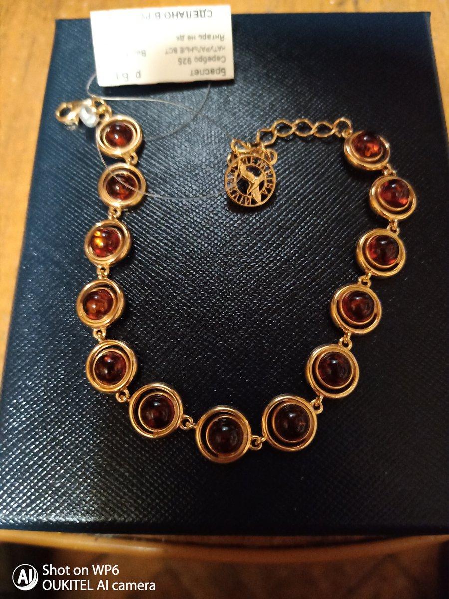 Серебряный браслет с янтарём