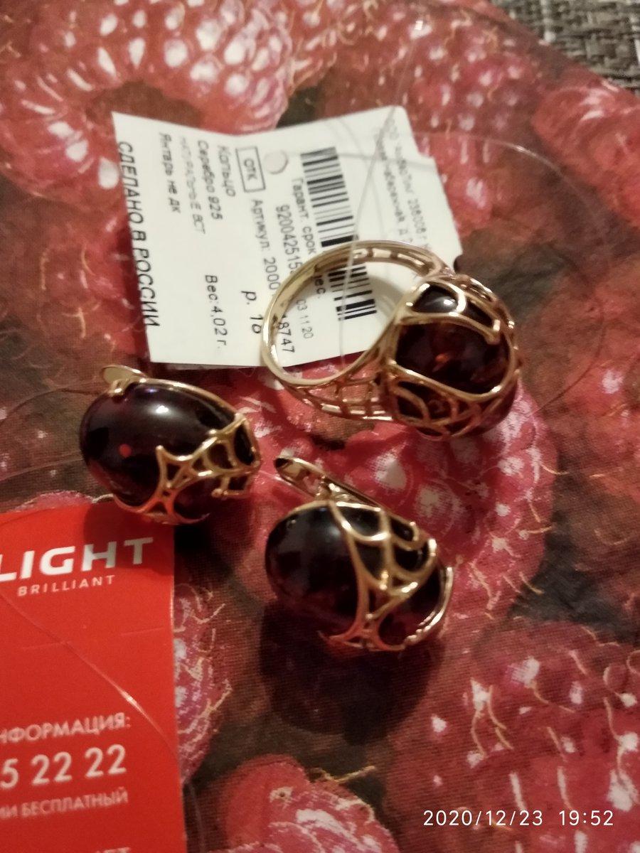 Очень нужное приобретение для подарка - перстень и сережки с янтарем