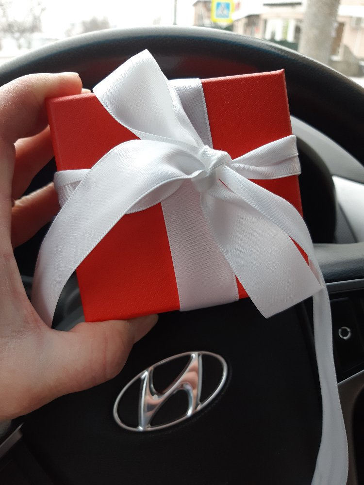 Подарочек для меня!