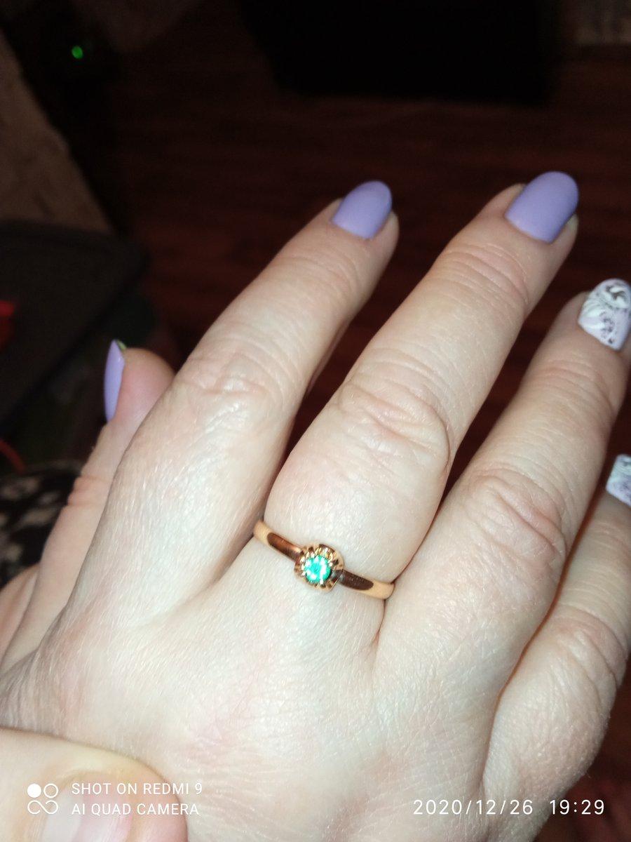 Отзыв на золотое кольцо с изумрудом
