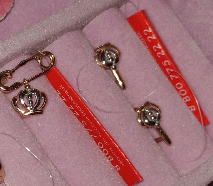 Маленькие сережки для маленькой принцессы!