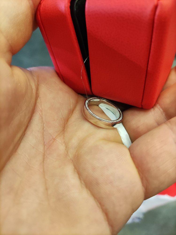 Не то кольцо