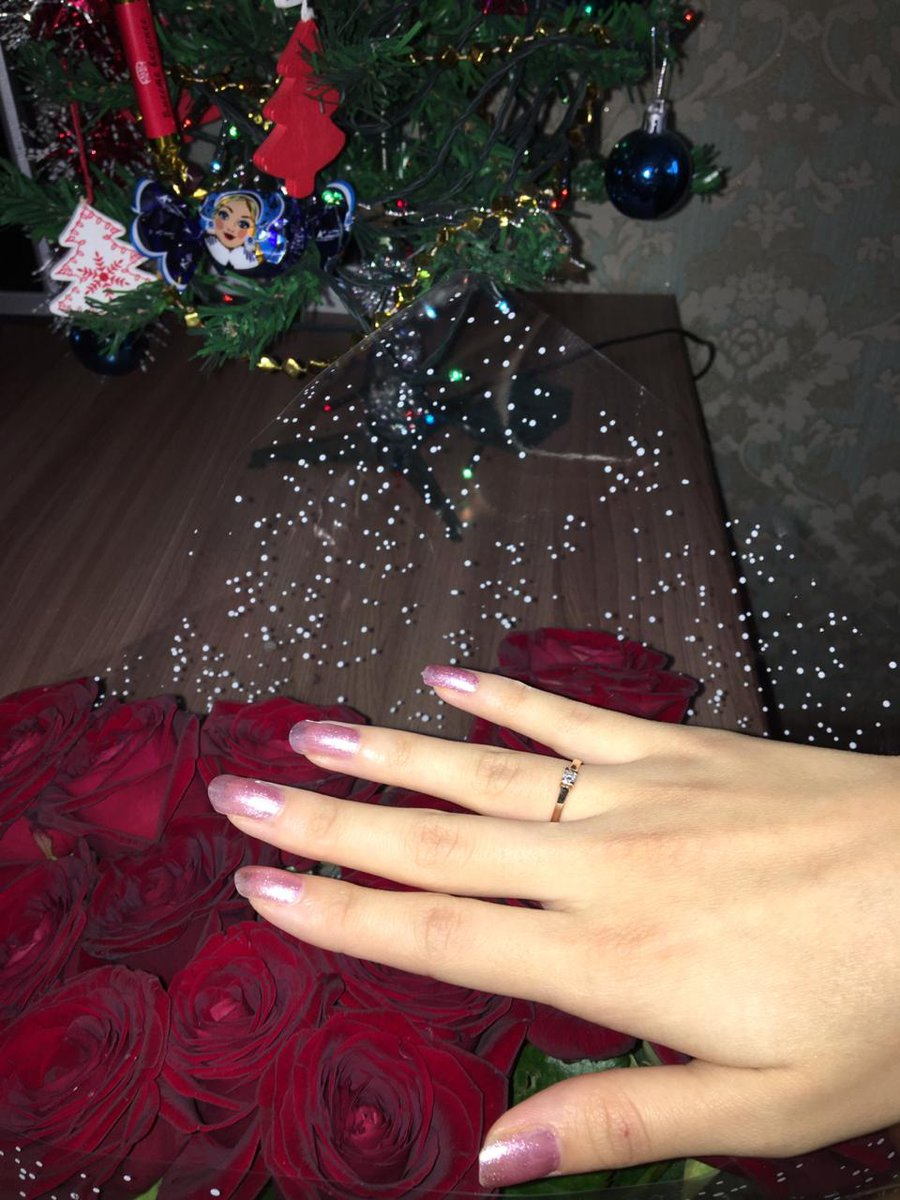 "01.01.2021 она сказала ""да""!!!!"
