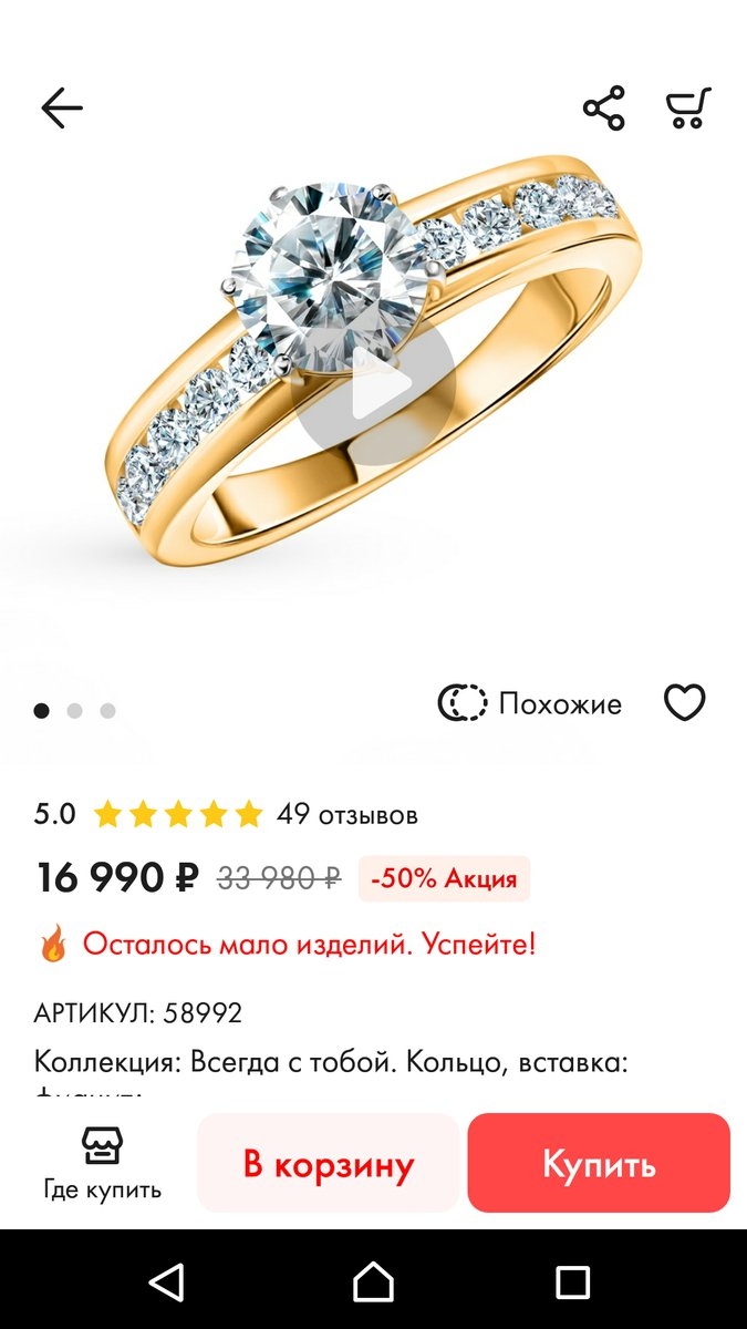Покупкой довольны
