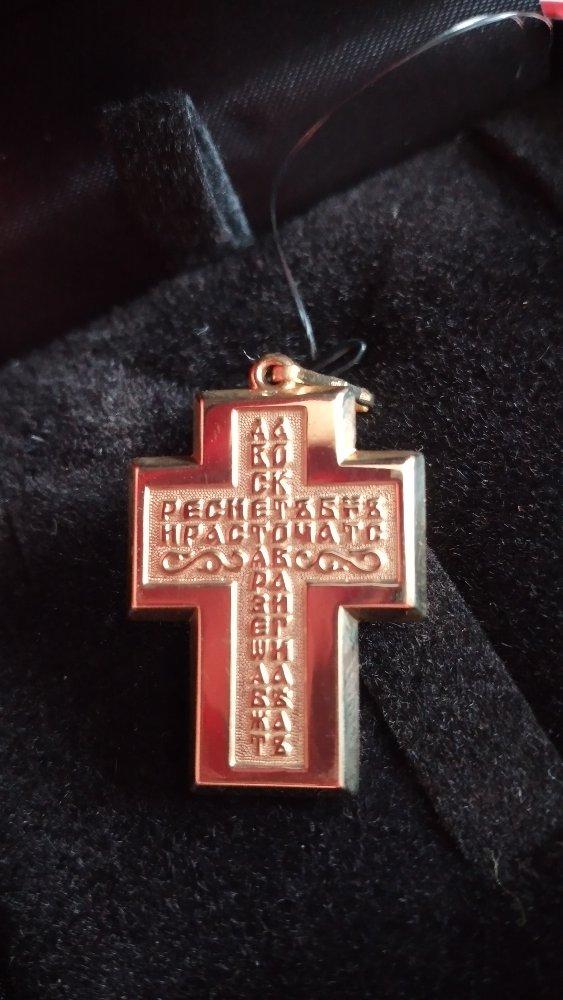 Зототой крест