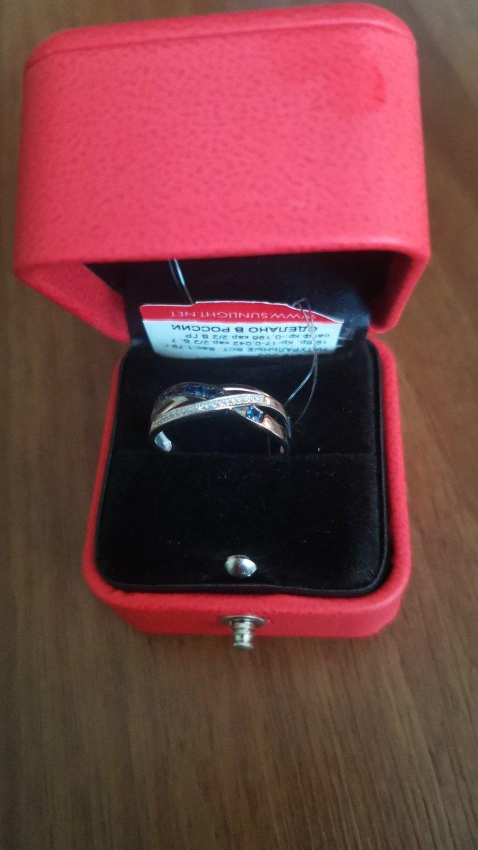 Сапфиры и бриллианты