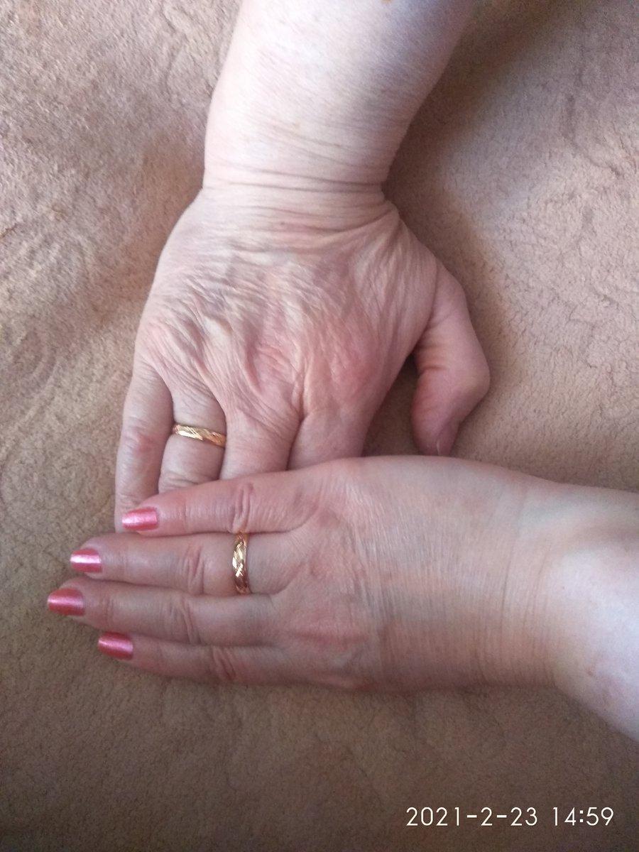 Обручальные кольца просто класс💯