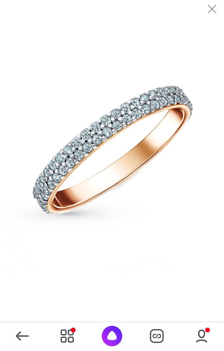 Данное кольцо приобрел в качестве подарка....заказывал в интернет магазине.