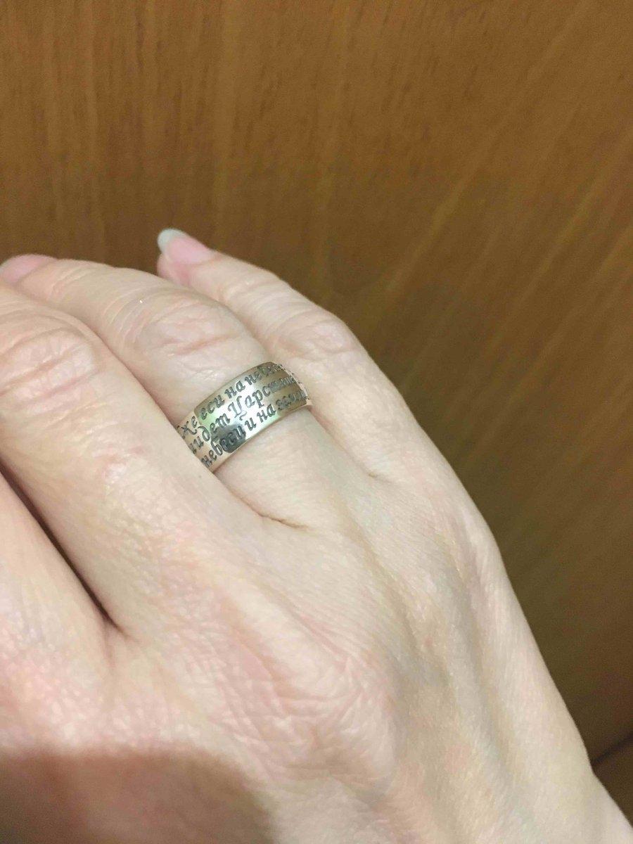 Это кольцо самый скромный и дорогой подарок!!!!!