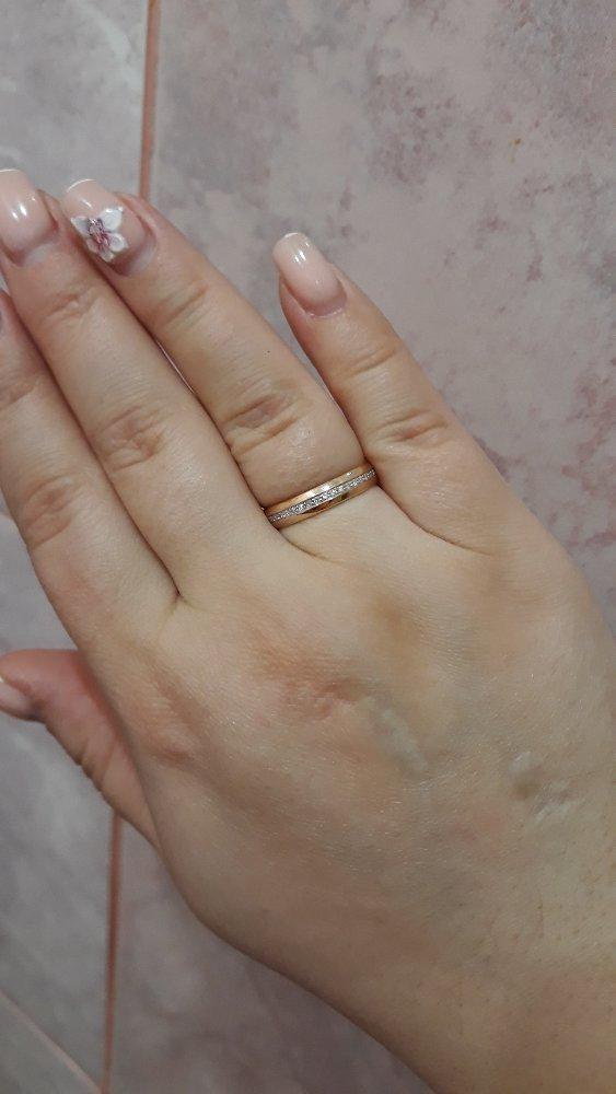 Бручальное кольцо