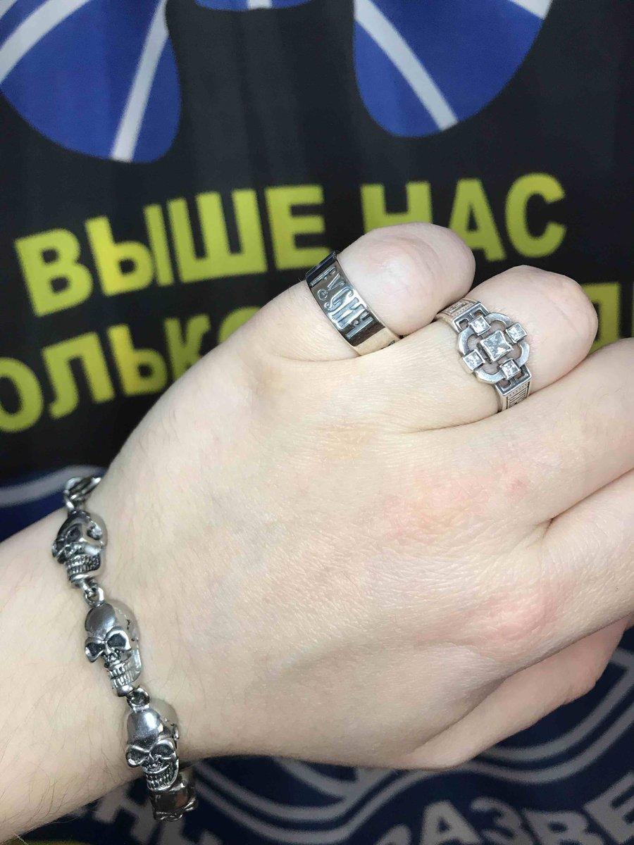 Кольцо русич