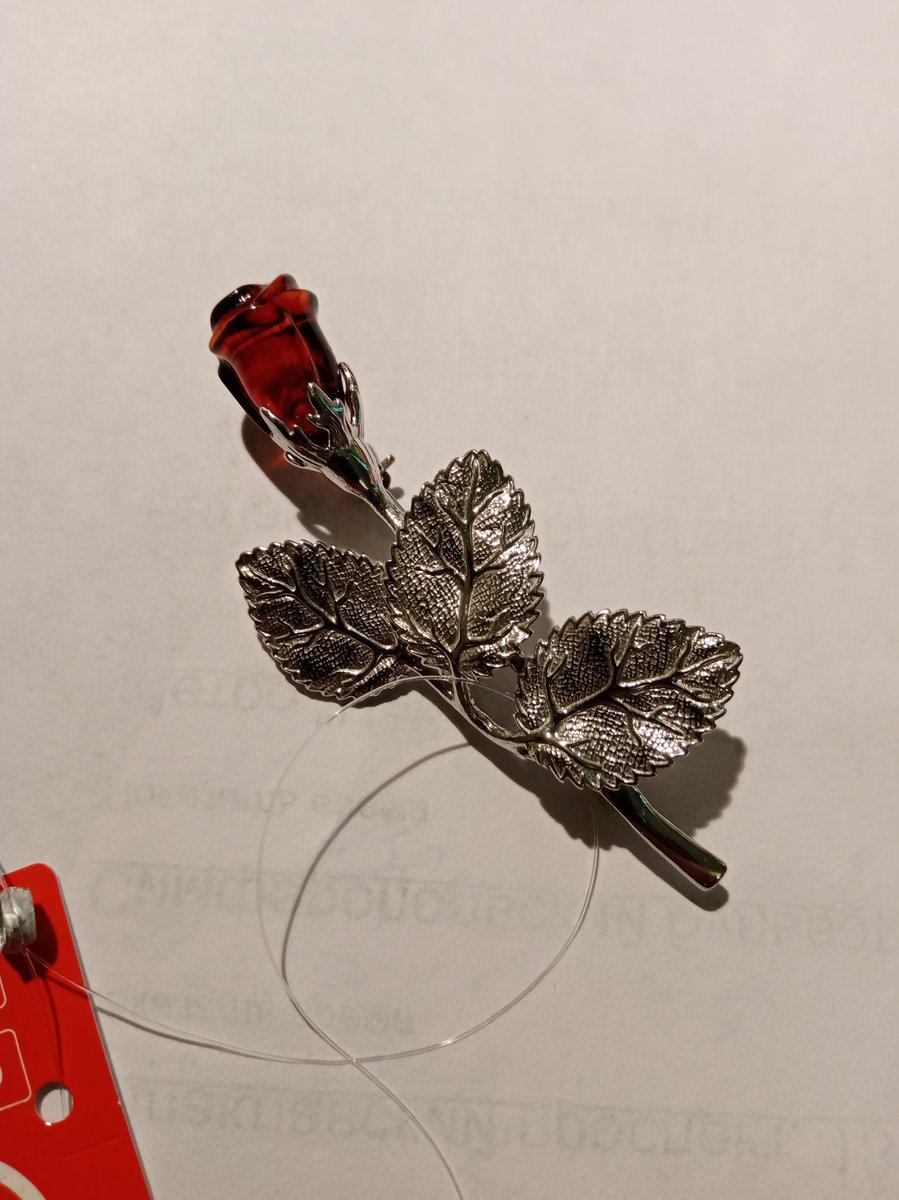 Янтарная розочка с листиками
