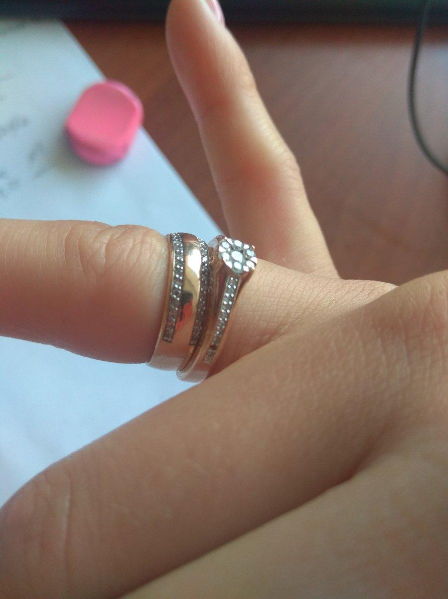 Выпал бриллиант