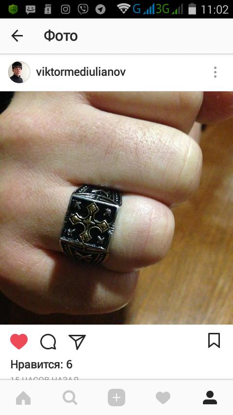 Мужественное кольцо!