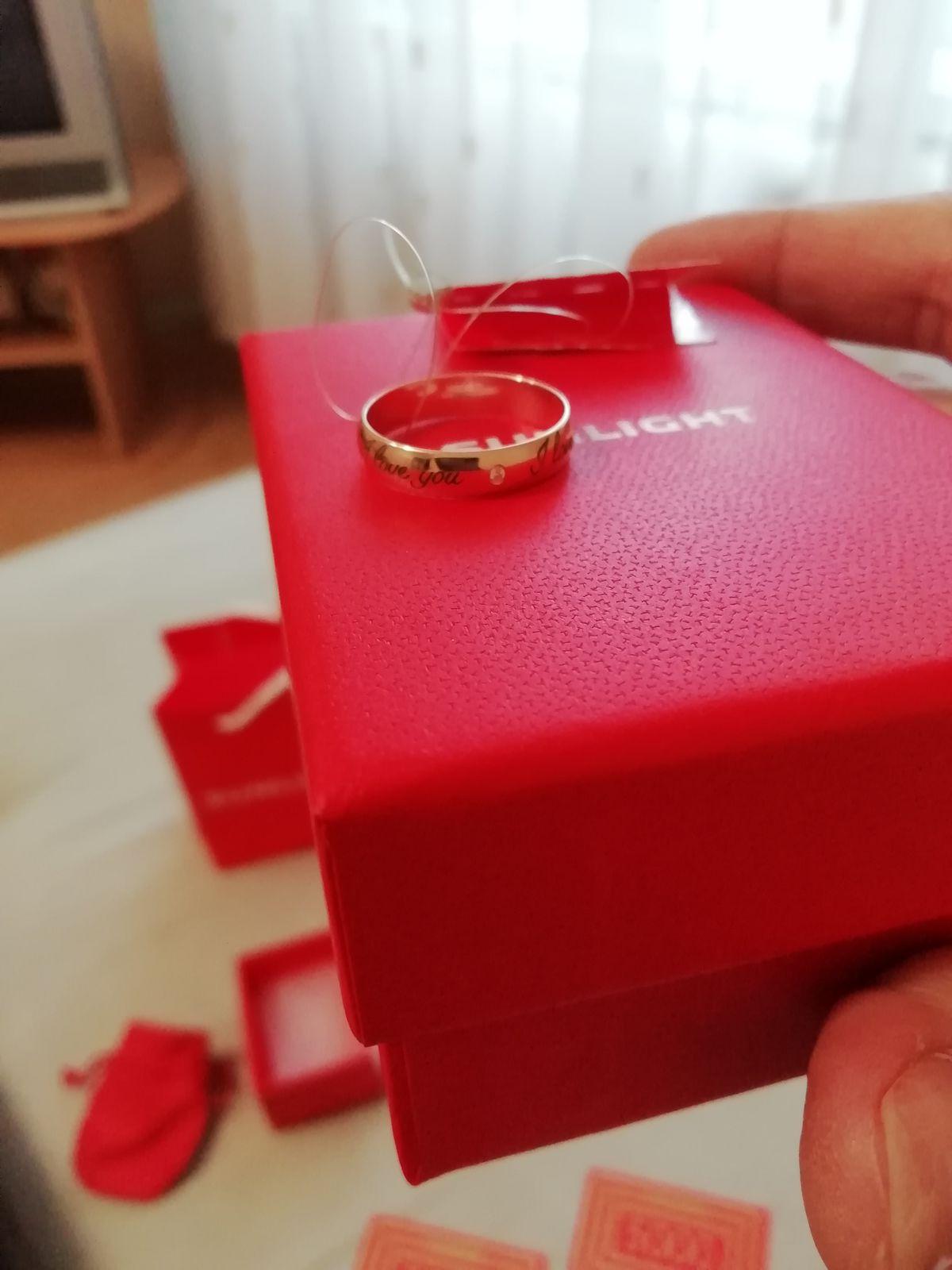 Это колечко на мою свадьбу