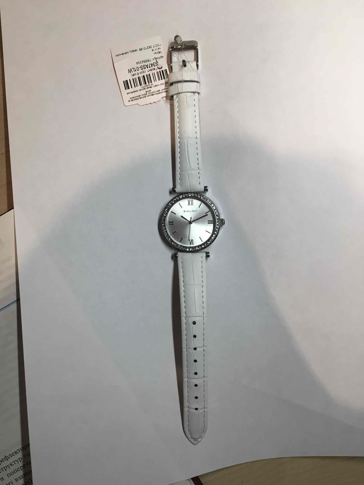 Брала часы на подарок