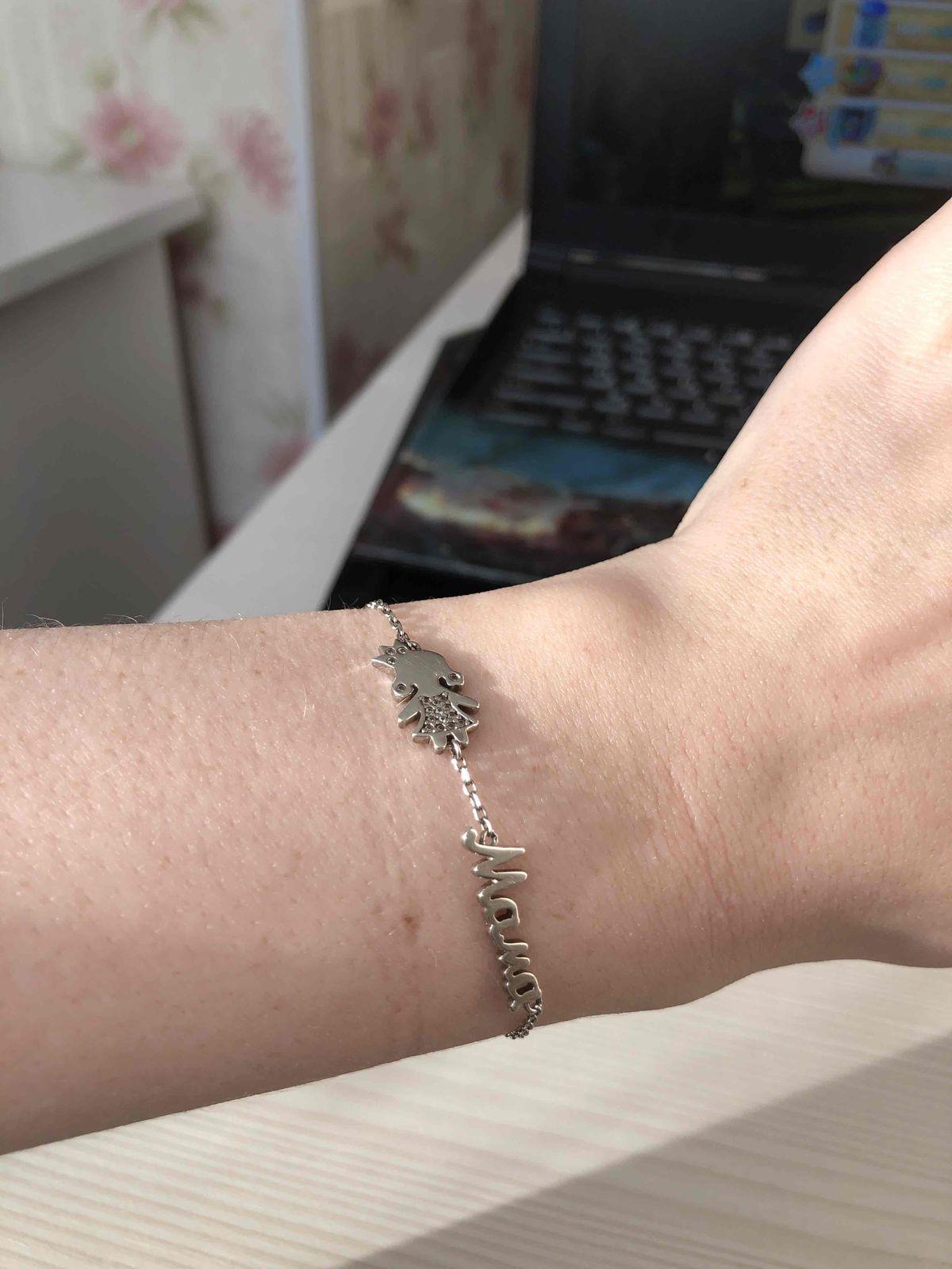 Красивый,нежный серебрянный браслет с фианитами от санлайт г. нефтеюганска!