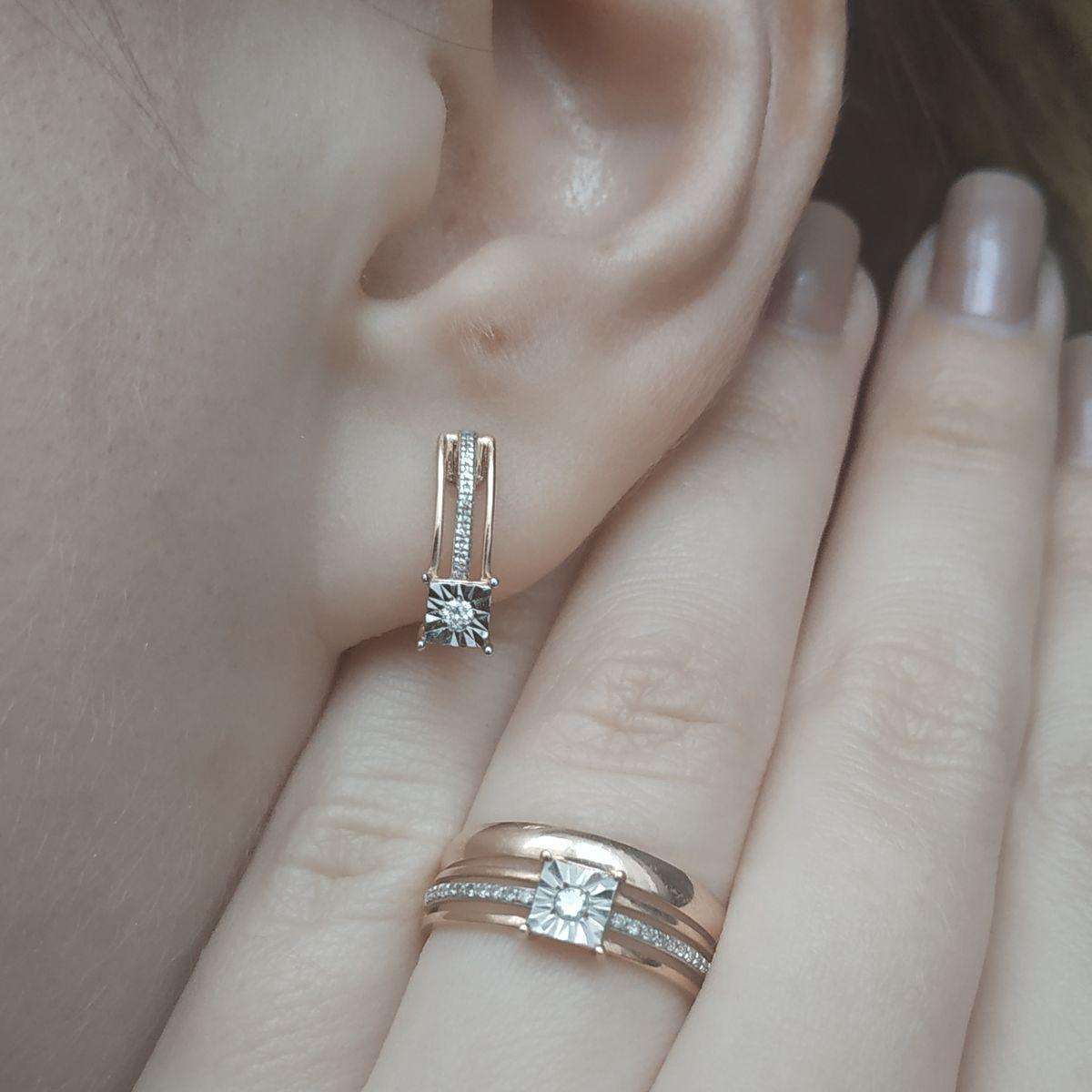 Комплект с кольцом