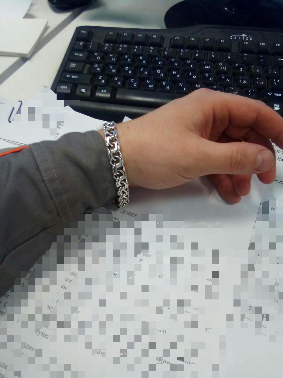 Серебреный браслет.