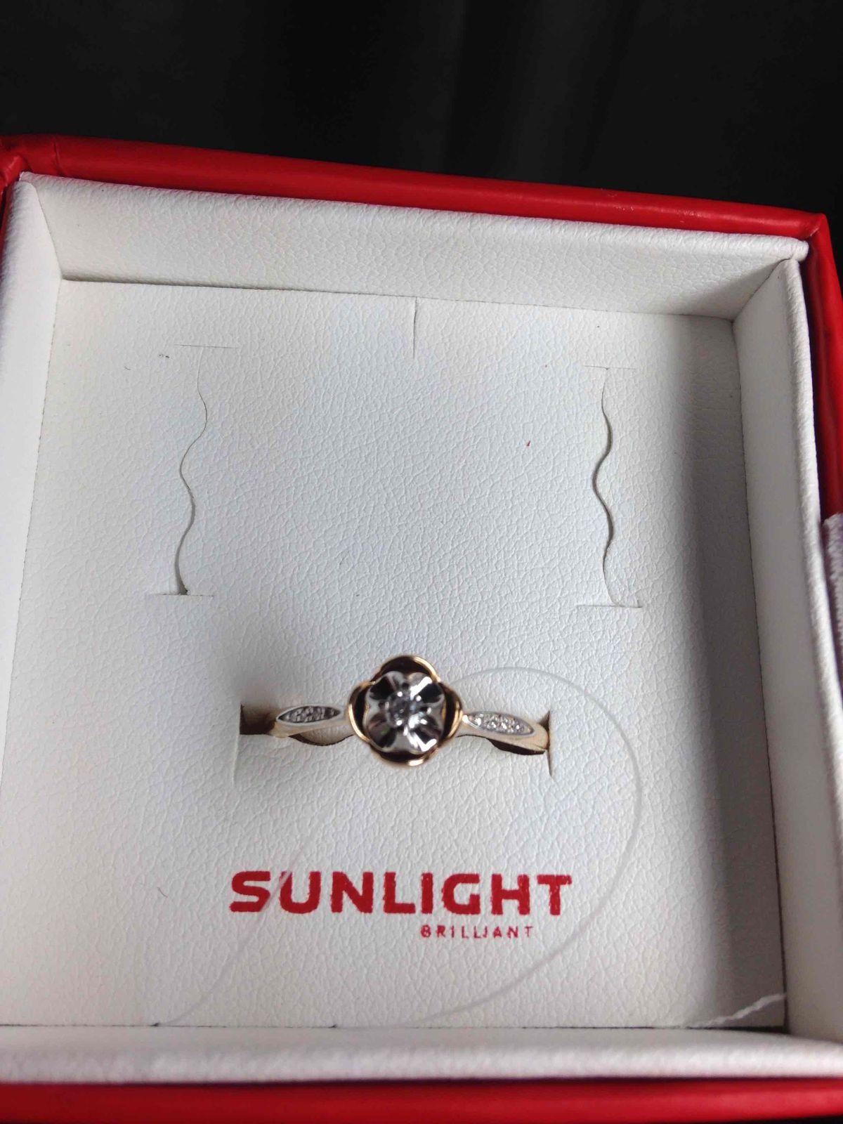 Купила кольцо с бриллиантами просто супер!