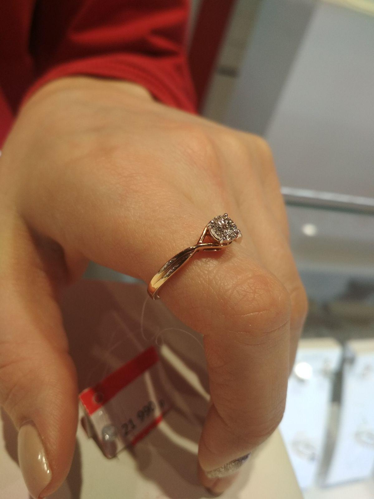 Кольцо с 13 бриллиантами