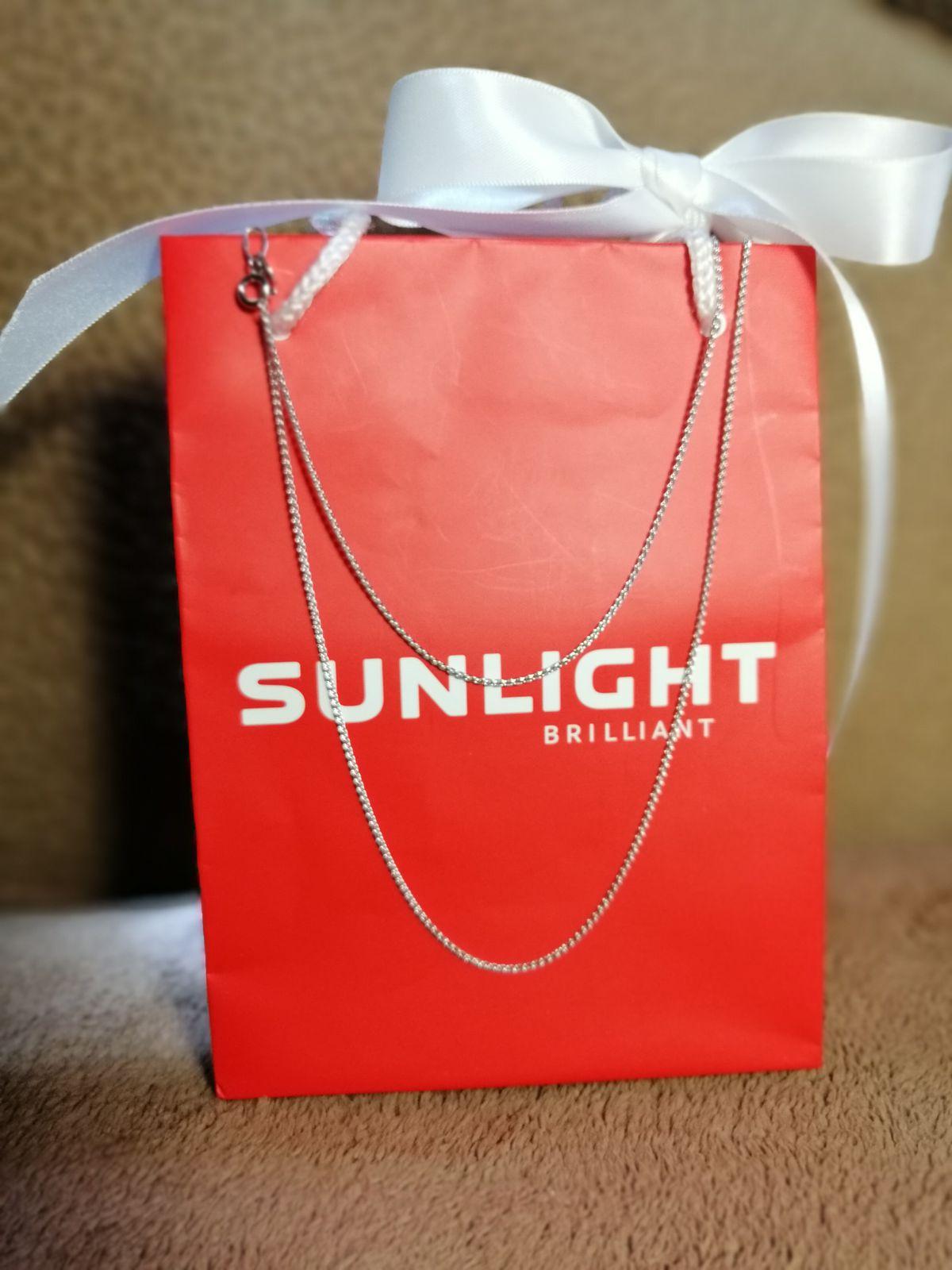 Подарок с помощью SL!