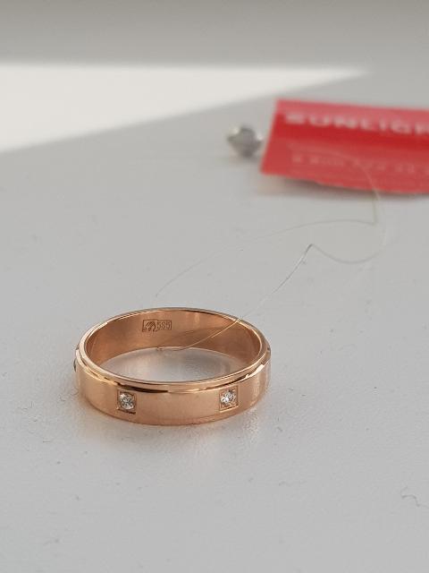 Стильное обручальное кольцо!
