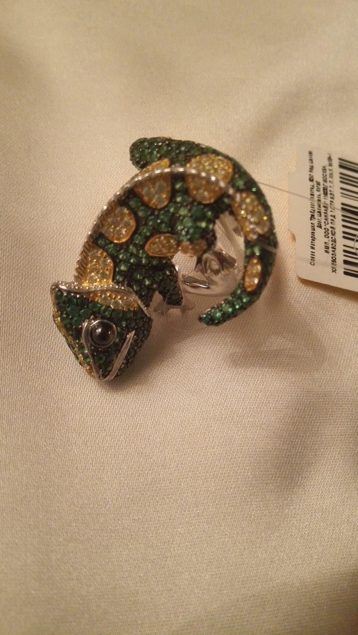 Кольцо рептилия